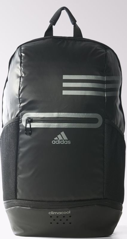 adidas climacool womens backpack