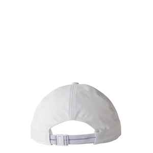 Cap adidas ClimaLite 3S Hat S97596, adidas
