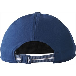 Cap adidas Classic Five-Panel ClimaLite Hat BK0830, adidas