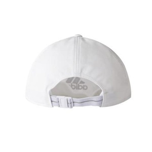 Cap adidas Classic Five-Panel ClimaLite Hat S97597, adidas