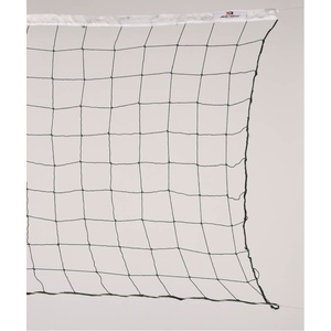 Volleyball net Joerex CX 602, Joerex