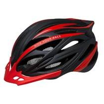 Cycling helmet R2 Arrow ATH04F, R2