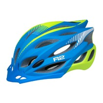 Cycling helmet R2 Wind ATH01J, R2