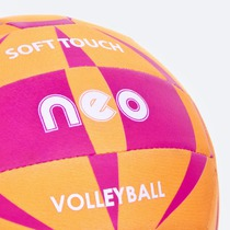 Volleyball ball Spokey NEO SOFT yellow-pink, Spokey